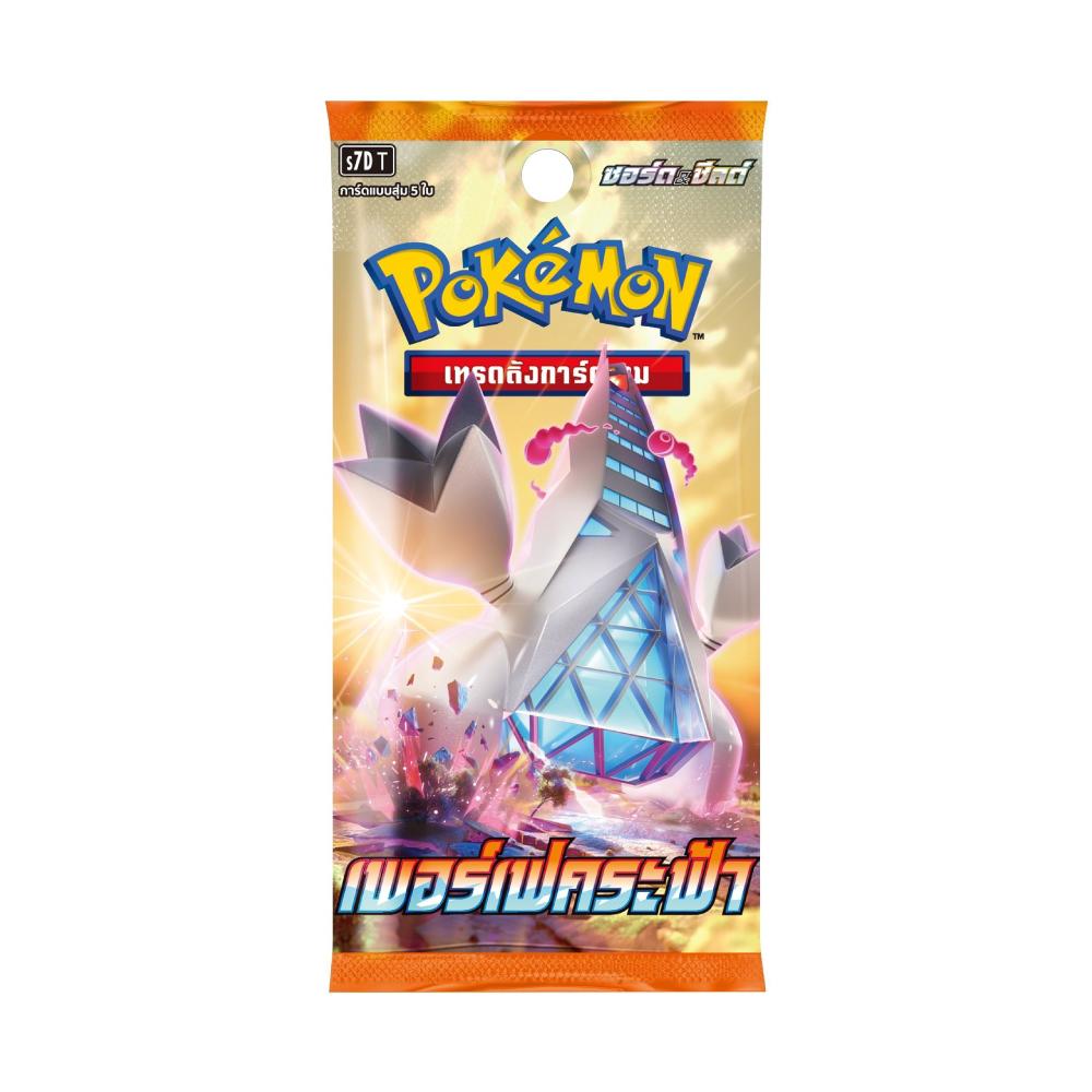 Pokemon Booster Pack - เพอร์เฟคระฟ้า