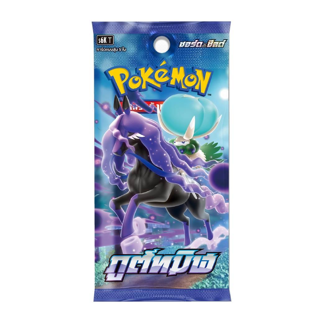 Pokemon Booster Pack - ภูติทมิฬ