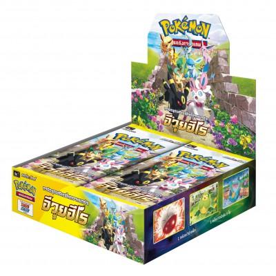 Pokemon Booster Box - อีวุยฮีโร