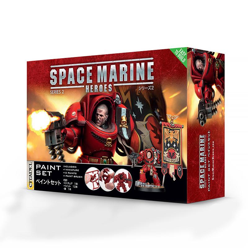 Space Marine Heroes II Paint Set (Japan)