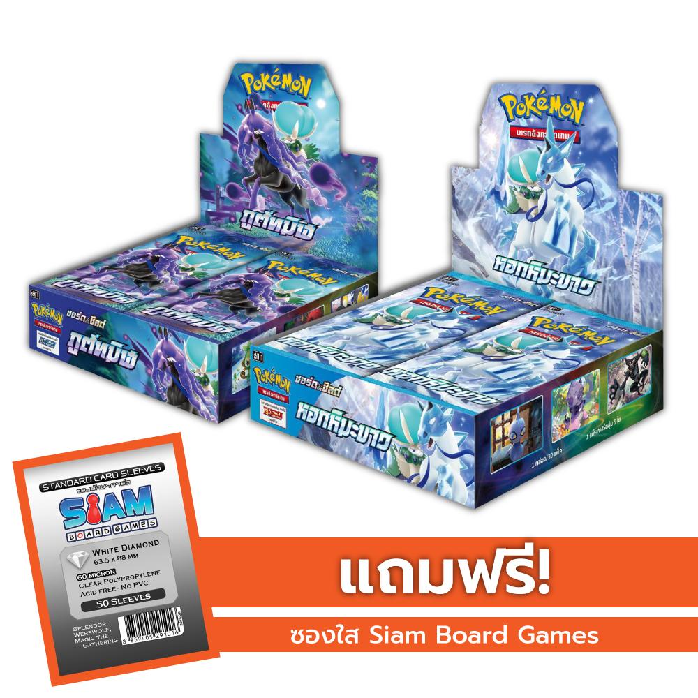 Pokemon Booster Box - หอกหิมะขาว + ภูติทมิฬ