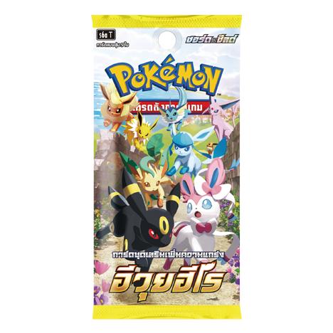 Pokemon Booster Pack - อีวุยฮีโร
