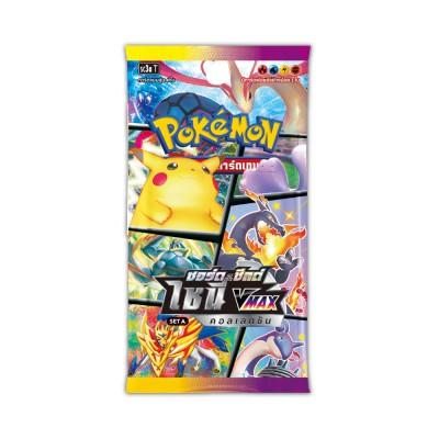 Pokémon Booster Pack - ไชนี VMAX คอลเลกชัน ชุด A