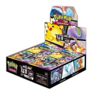 Pokémon Booster Box - ไชนี VMAX คอลเลกชัน ชุด A