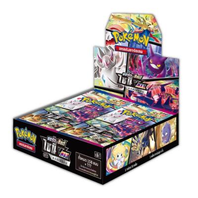 Pokémon Booster Box - ไชนี VMAX คอลเลกชัน ชุด B