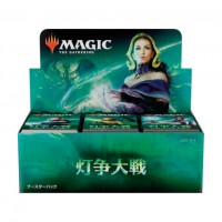 War of the Spark Booster Box - Japanese Edition