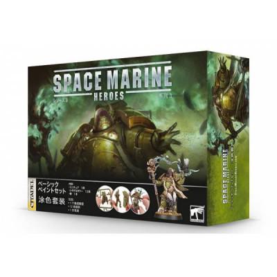 Space Marine Heroes III Paint Set (Japan)